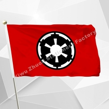Galactic Empire Star Wars Red Flag First Galactic Empire flag Polyester Double Stitched High Quality Banner Free Shipping
