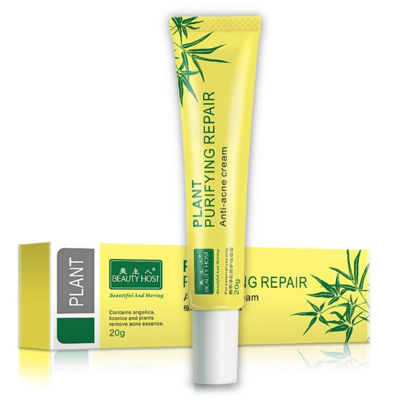 Plant Extracts Of Aloe Vera To Repair Acne Cream Aloe Gel Oil Control Moisturizing And Moisturizing Acne Cream New ...