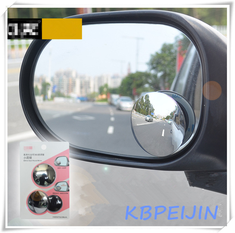 """4 PACK LOT 2/"""" BLIND SPOT MIRROR 150 DEGREE REFLECTION ADHESIVE BACK REAR VIEW"""