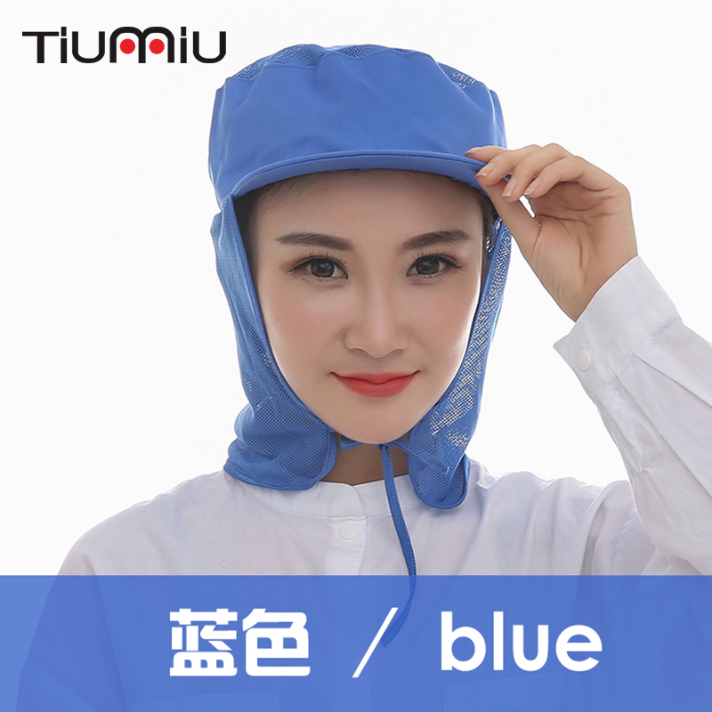 Unisex Dust-proof Caps Kitchen Restaurant Workwear Hat Men Women Breathable Factory Warehouse Workers Double Layer Workshop Caps