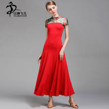 Sexy Hollow Out Ballroom Dance Competition Dresses Women Short Sleeve Modern Waltz/ Tango Dance Standard Costumes 3 Colors