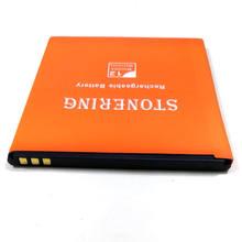 Фотоаккумулятор для смартфона etuline 5084