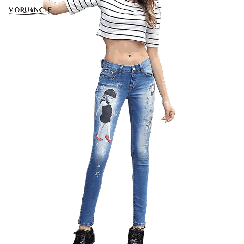 MORUANCLE Fashion Womens Skinny Ptinted Jeans Pants 2017 New Spring Summer Stretch Pencil Denim Joggers Female