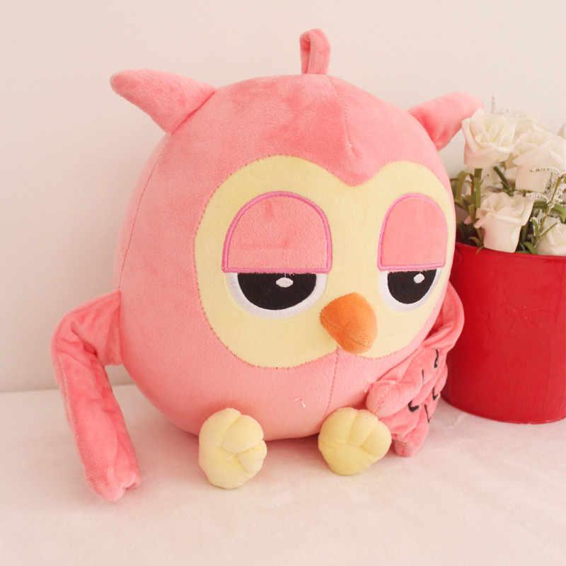 Горячая Милая плюшевая игрушка Сова для детская подушка большая желтая утка пони пара подарок на день рождения Рождество мягкие животные один кусок