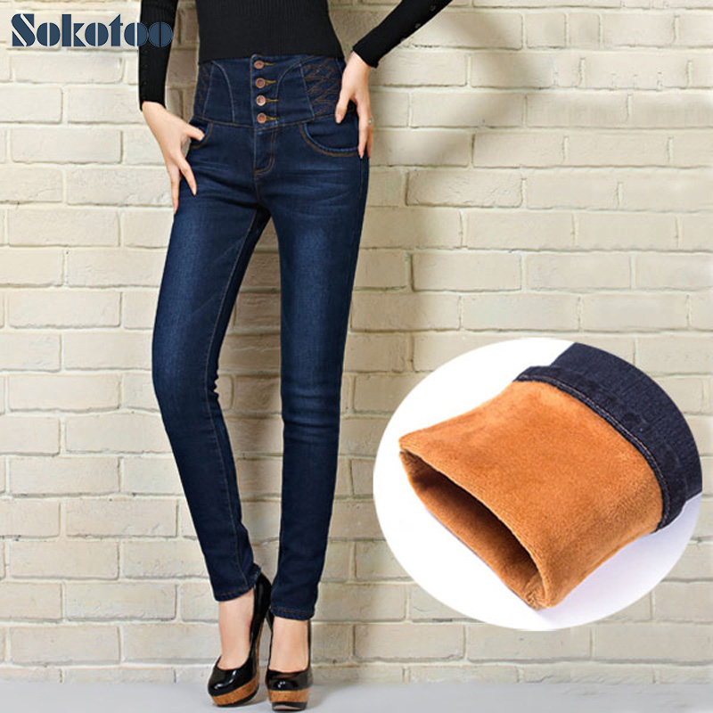 Sokotoo Women s winter warm thicken skinny jeans Lady s high waist plus velvet denim pants
