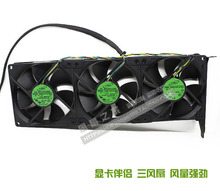 Free Shipping three fans As a lot ADDA AD0912UX-A7BGL12V 0.50A Graphics card cooling companion PCI slot fan