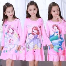 Весенне-осенняя пижама для больших девочек детская ночная рубашка с длинными рукавами, милое детское платье для сна с героями мультфильмов для маленьких девочек От 2 до 13 лет UY9