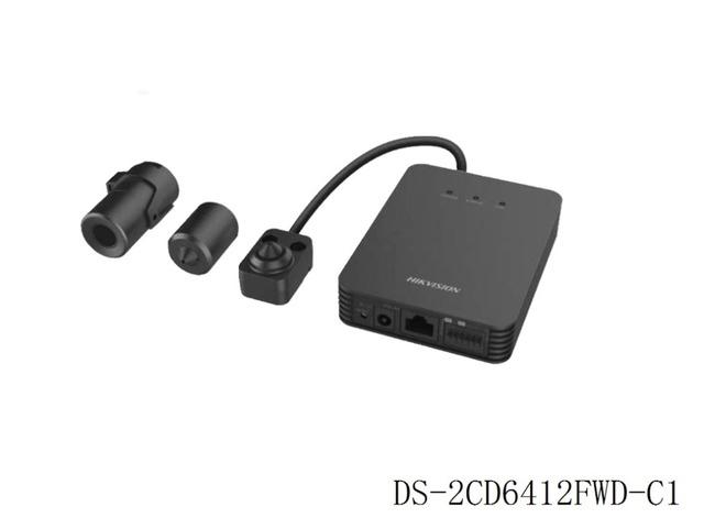Versão Original Chinês DS-2CD6412FWD DS-2CD6414FWD 2 M mini 1.3MP CCTV IP Câmera de Segurança De Vigilância Por Vídeo