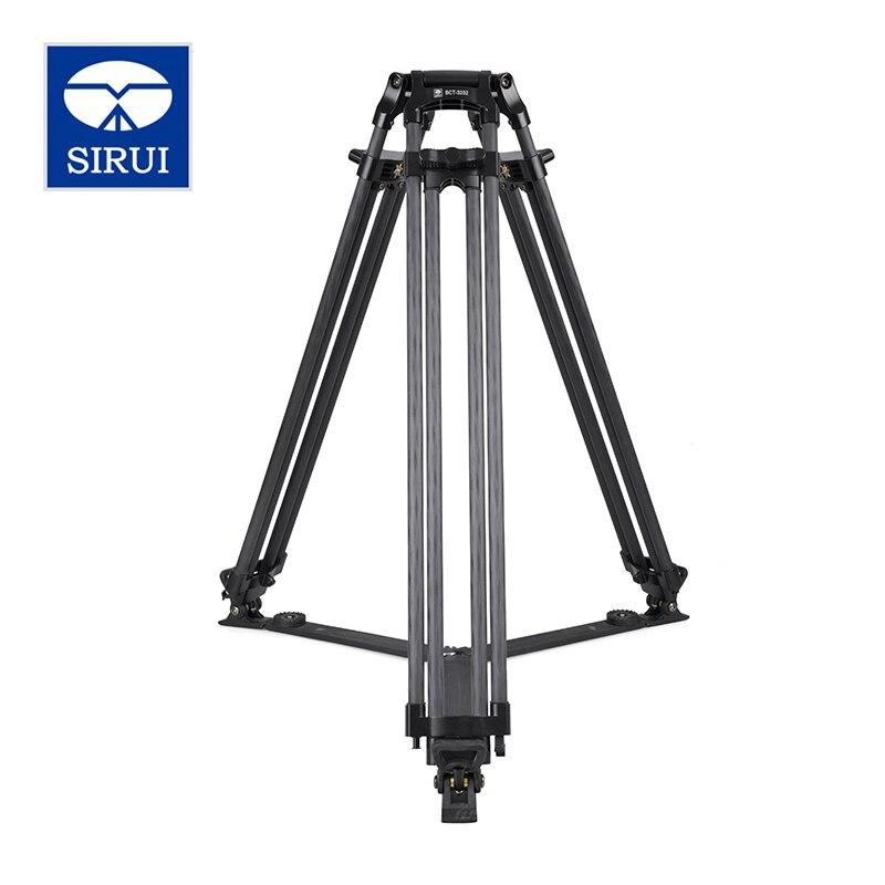 Sirui Штатив 3 серии для видео и камеры стабилизатор из углеродного волокна штатив профессиональный стабильный для видеокамеры легкий BCT 3202