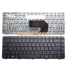 Россия клавиатура для HP Pavilion G4 g43 G4-1000 G6 G6S G6T g6x G6-1000 Q43 CQ43 cq43-100 CQ57 G57 430 2000-401tx RU