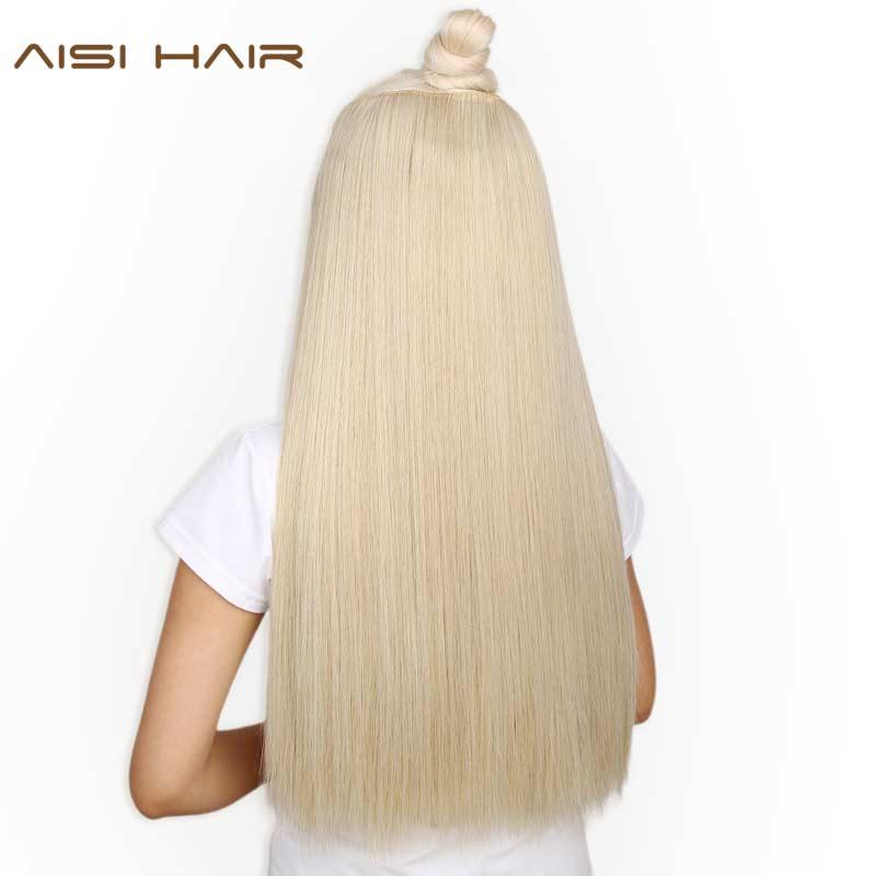 """AISI שיער 22 inch (55 ס""""מ) ארוך ישר נשים קליפ ב תוספות שיער שחור חום גבוהה Tempreture סינטטי פאה"""