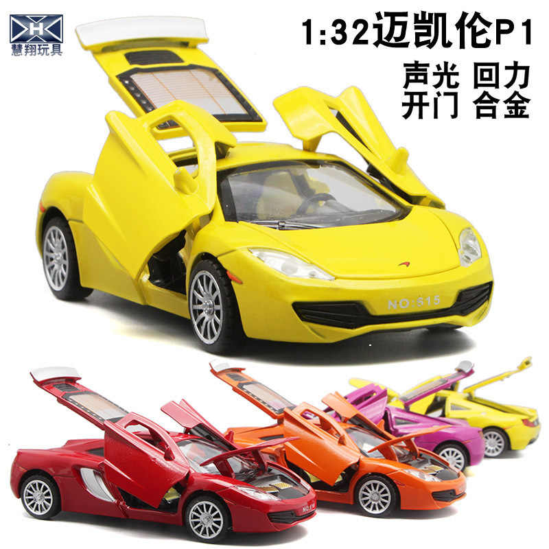 1:32 high simulation racing coupe McLaren P1 alloy car model with light music pull back function  toys for children gifts