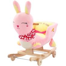 Kingtoy плюшевые Детское кресло-качалка для детей; из дерева качающееся сиденье Дети Поездка на свежем воздухе на кресло-качалка, который учится ходить
