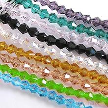 Hot sale Fashion 100pcs loose glass crystal bicone spacer beads 4mm Clear Black Green Blue U pick Colors 7ZWP(China)