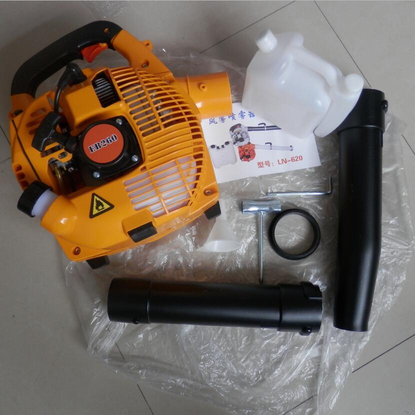 EB260 HAND HELD BLOWER 26CC MINI 2 STOKE PORTABLE PETROL LEAF VACUUM 0 75KW GASOLINE GARDEN