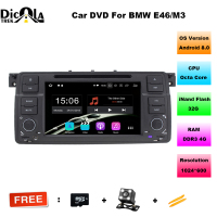 Android 8 0 Octa 8 Core Fit For BMW E46 M3 Car DVD GPS Navi Wifi