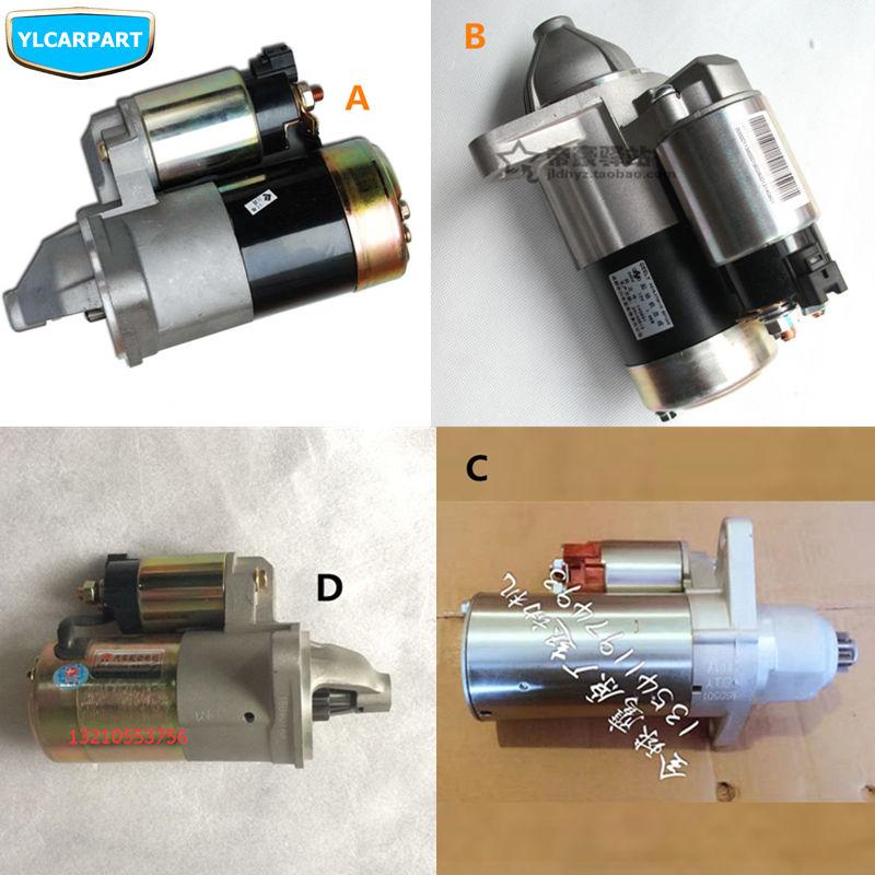 For Geely Emgrand 7 EC7 EC715 EC718 Emgrand7 E7,Emgrand7-RV,EC7-RV,EC715-RV,EC718-RV,Car starter motor assemblyFor Geely Emgrand 7 EC7 EC715 EC718 Emgrand7 E7,Emgrand7-RV,EC7-RV,EC715-RV,EC718-RV,Car starter motor assembly