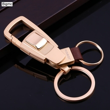 New Top Car Key Chain Holder