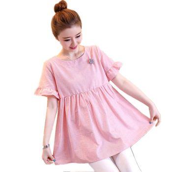 09e7415ca86d Одежда для беременных; сезон весна-лето; Модные Полосатые свободные офисные  блузы ...