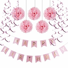 7 pcs  Pink Party Decorations Birthday Kids Girl 20cm Pompoms + Happy Flag Banner+ Hanging Swirls