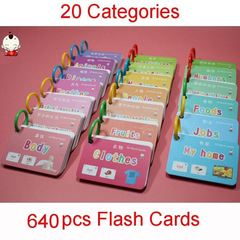 20 libros/Set 640 piezas niños chino e inglés tarjetas de memoria Tarjeta de bolsillo Tarjeta de palabra juguetes educativos de aprendizaje para los niños de los niños regalos