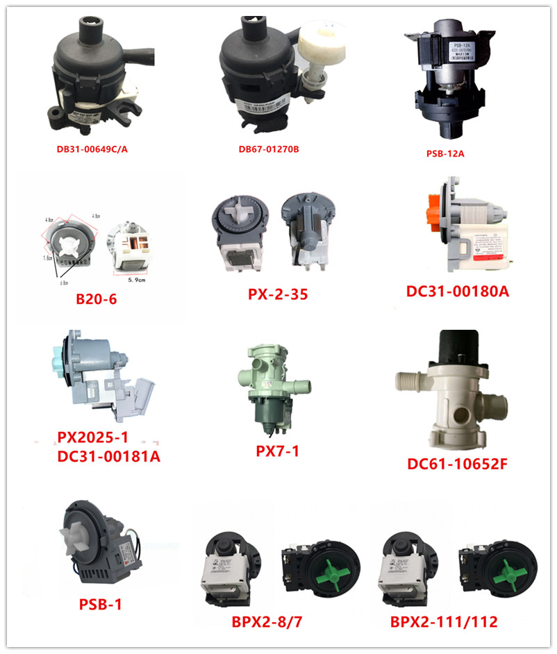 DB31-00649C/A DB67-01270B|PSB-12A|SDP-DIC3|B20-6|PX-2-35 DC31-00180A/00181 PX2025-1|PX7-1|DC61-10652F|PSB-1|BPX2-8/7/111/112