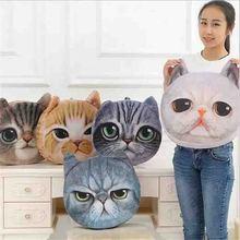 cartoon simulation of 3 d cat star people plush toys pillow warmer hand