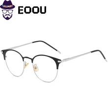 Metal Round Women Men Glasses Frame Half Cat Eyewear