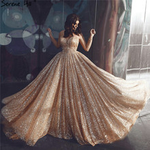 Buy glitter gown and get free shipping on AliExpress.com a2cc8d264089