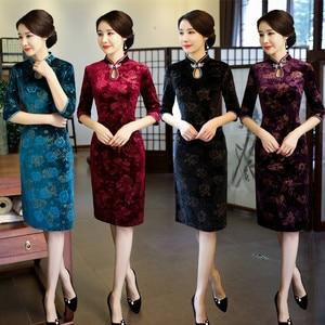 Image 5 - Cheongsam 2017 Velour Print Qipao Dress Vintage Fashion Improved Autumn Long Dresses Mother Party Wedding
