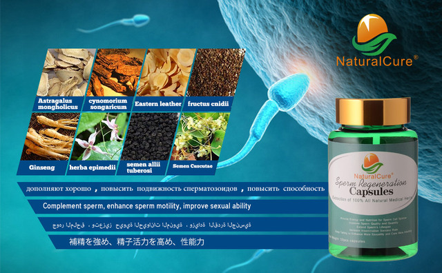 NaturalCure Спермы Регенерации Капсулы, увеличить Количество Сперматозоидов и Качество, лечение Мужского Бесплодия, лечение Спермы Смерти Болезни