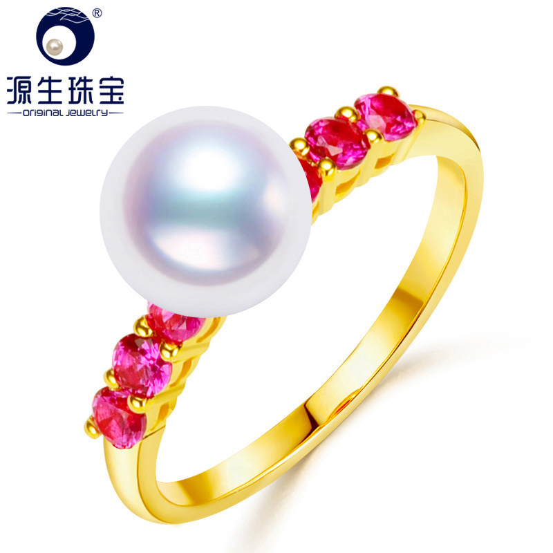 YS Wedding Ring mm Natural White Akoya Pearl Ring K Gold Pearl