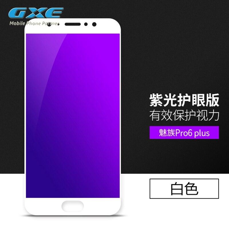 GXE 3D կոր ամբողջ էկրանով պաշտպանիչ - Բջջային հեռախոսի պարագաներ և պահեստամասեր - Լուսանկար 4