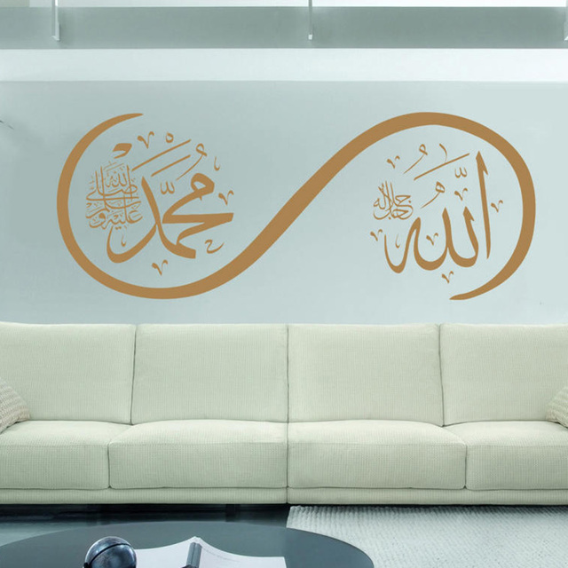 Arabic Style vinyl wall decal Allah(swt) Muhammad(pbuh) Swirl Islamic Calligraphy Wall Stickers for living room bedroom G694 3