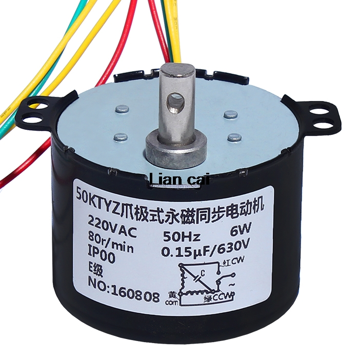 uxcell AC 110V Electric Synchronous Motor Plastic Gear Turntable CW//CCW 8RPM 50-60HZ 6W 7mm Dia Eccentric Shaft with Hole
