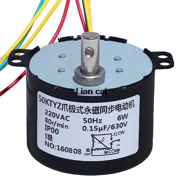 Synchronous Motor 50KTYZ AC 110V 120V 50//60Hz 1 2.5 5 10 15 rpm//m CW//CCW 6W