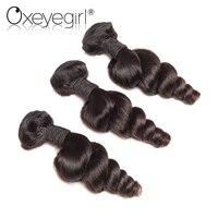 Oxeye Girl Loose Wave Brazilian Virgin Hair Bundles Natural Black Color Human Hair Weaving 10