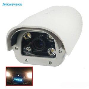 Onvif 1080P 2MP IR LED Reconocimiento de matrícula de vehículo 5-50mm lente varifocal LPR cámara IP para autopista y estacionamiento