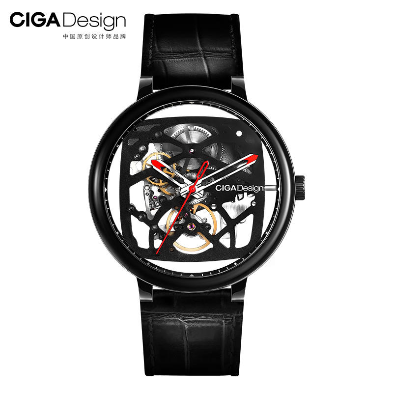 Original XIAOMI CIGA Design Hollow Mechanical Watch Creative Leather Strap Watches Automatic Mechanical Men Watch H25