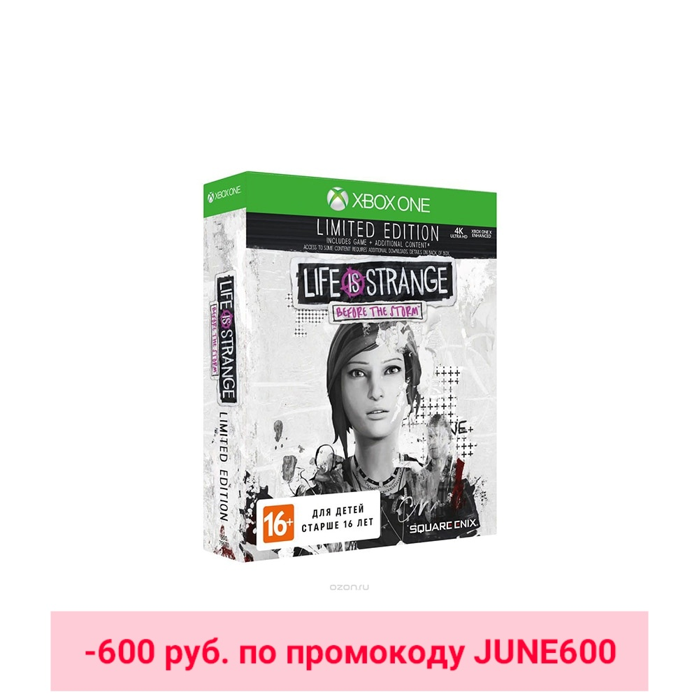 Game Deals xbox Life is Strange: Before the Storm xbox One game deals xbox life is strange before the storm xbox one
