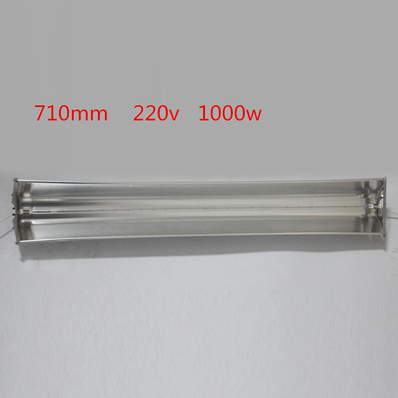 710mm 1000W far infrared electrothermal film carbon fiber lamp IR heating element infrared heat tube reflector