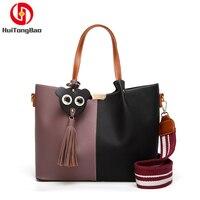 Fashion Women Bag Large Handbag Shoulder PU Leather Bag Blue Patchwork Tassel Shopping Bag