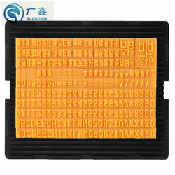 free shipping , rubber letters and numbers for coding machine