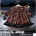 Korean children fall 2016 New Girls Super retro stripe color tassel Chiffon Dress taste free shipping