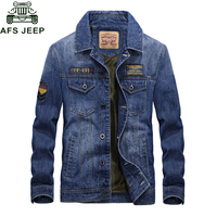 Afs Jeep Brand Jacket Men 2017 Spring Autumn Windbreaker Denim Jacket Men Casual Wide Waisted Casaco