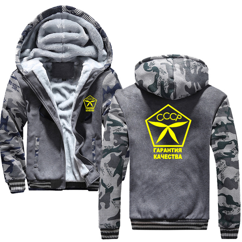 Funny Winter Inner Fleece Hoodies Men Casual Hooded CCCP Sign Printing Men High Quality Mens Hoodie Printing Fashion