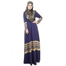 Kaftan Abaya Jilbab Islamic Muslim Women Dresses Elegant Long Sleeve PartyMaxi Dress New Arrival