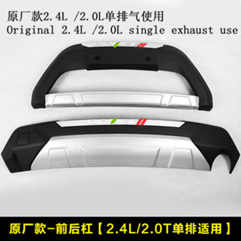 Car cover Ex factory exhaust ABS Front + rear bumper Bumper fit for 2013-2017 Dodge Journey/Jcuv 2.4L 2.0T Auto parts