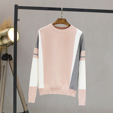 SimAi 2018 Autumn Winter Sweater Women Geometric Color Pullover Jumper Long Sleeve O-Neck Knitted Tops Outwear Femme Sweater