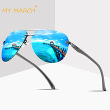 MYMARCH New Polarized Men Sunglasses Classic Pilot Driving Sun Glasses Metal Frame Mirror Lens Male Eyewear Oculos UV400
